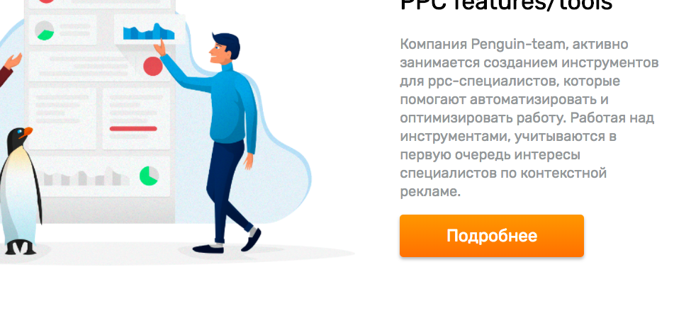 Настройка ремаркетинга Гугл Реклама