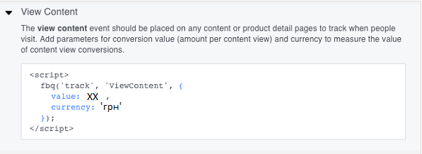 добавить значения в код события