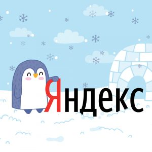 настройка Яндекс Директ 1