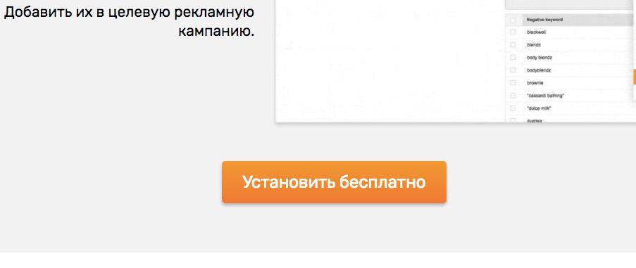 требования к кнопке