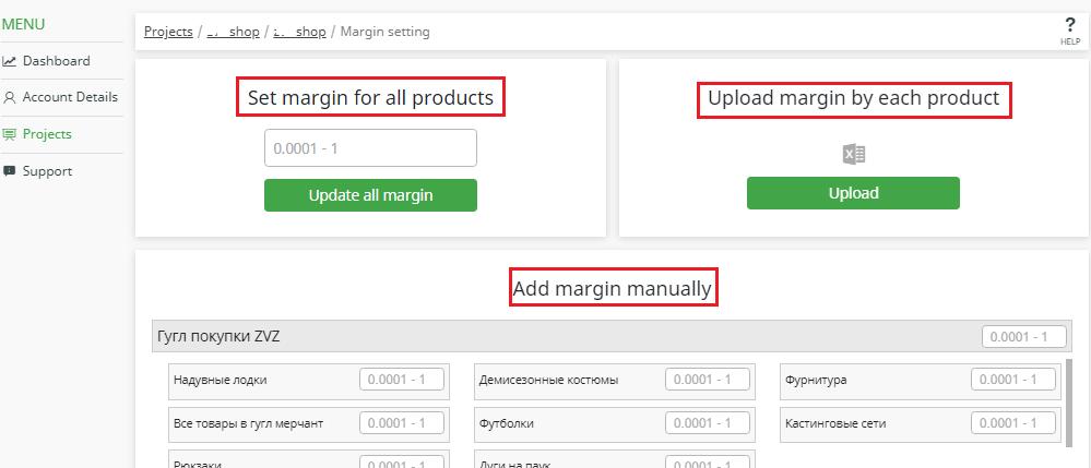 Создание отчетов Panda ppc micro management tool
