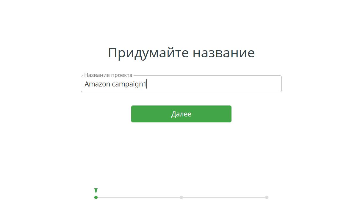 Инструменты для автоматического создания отчетов в контекстной рекламе
