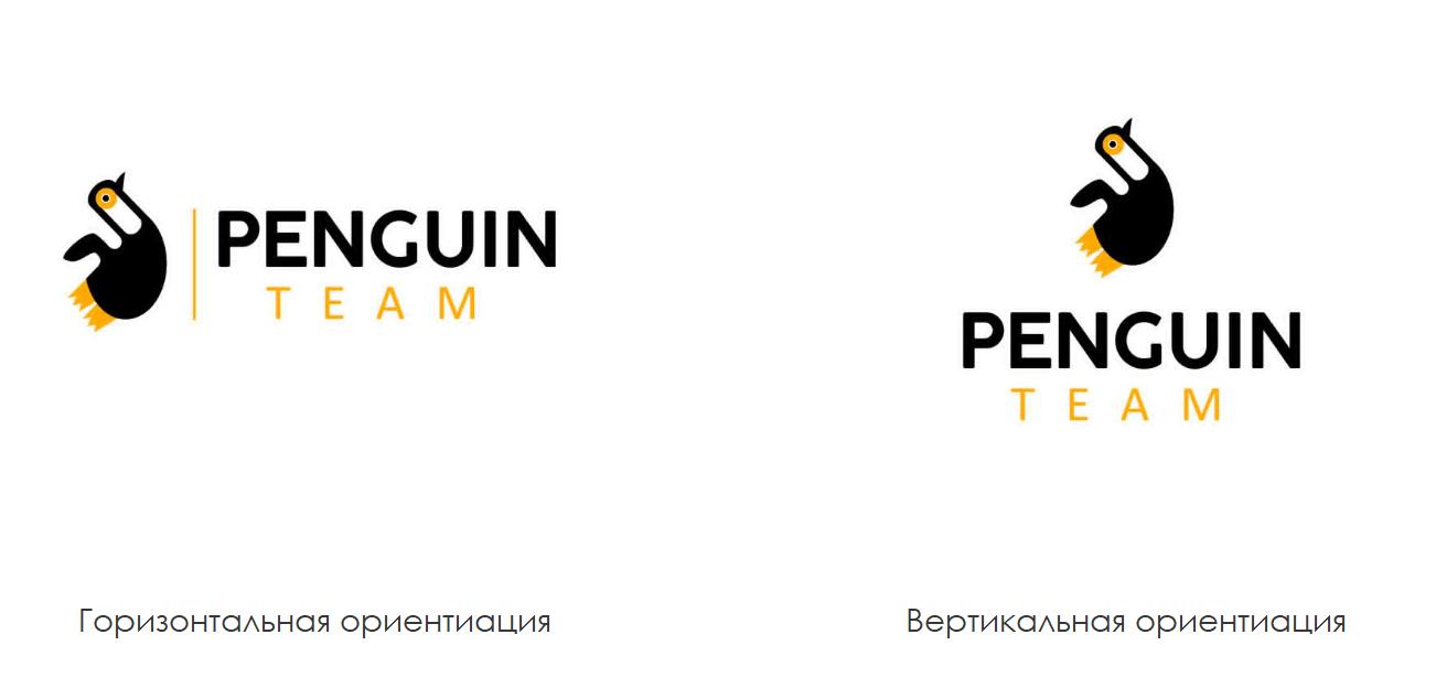 Ориентация логотипа