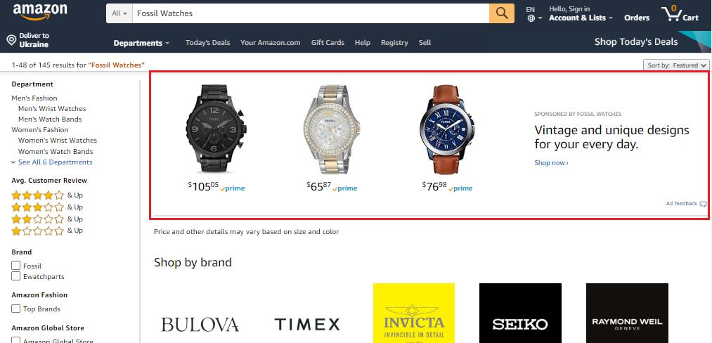 Рекламные объявления Sponsored Brands