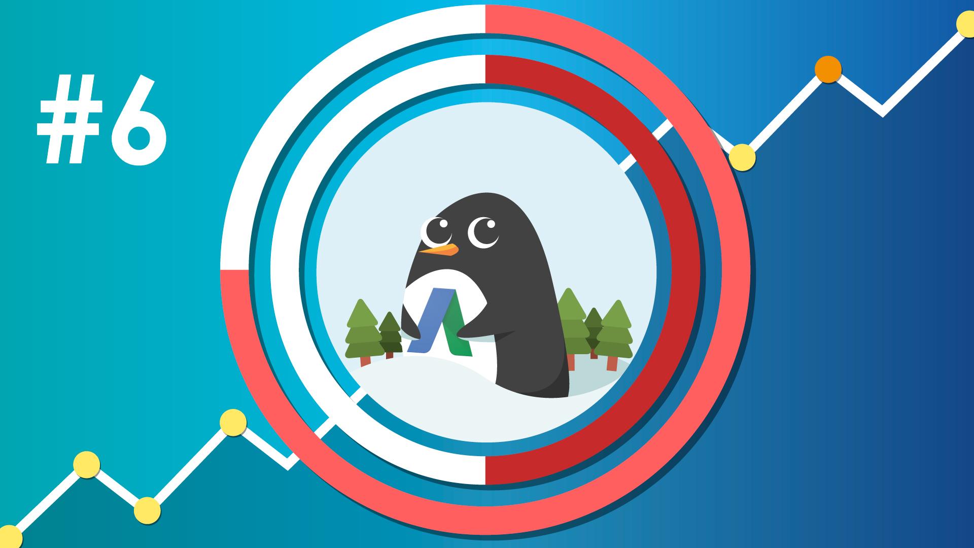 Гайд по Гугл Рекламе пингвин тим