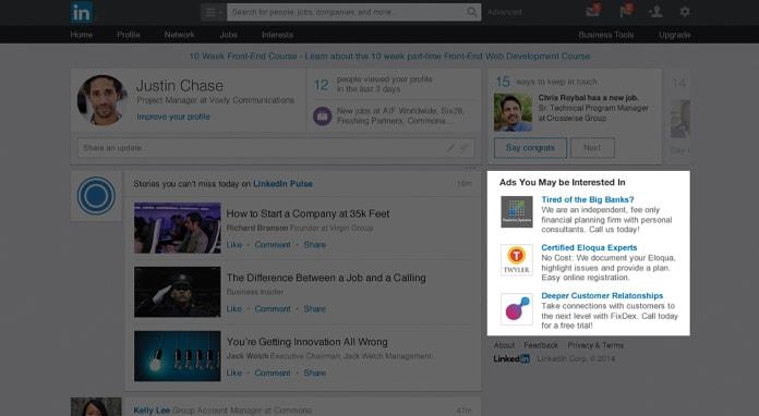 Объявления на LinkedIn Text Ads