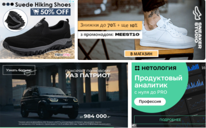 Медийная реклама в КМС для ремаркетинга