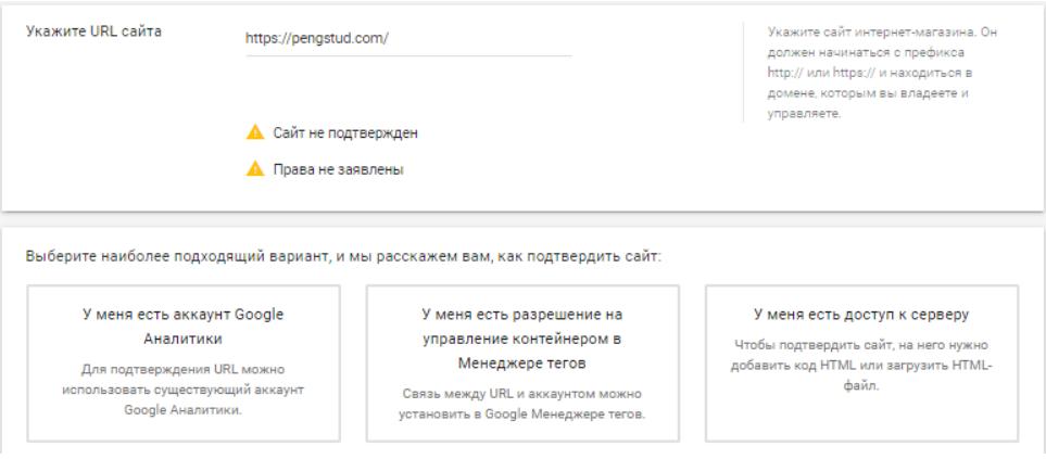 Підтвердження веб-сайту