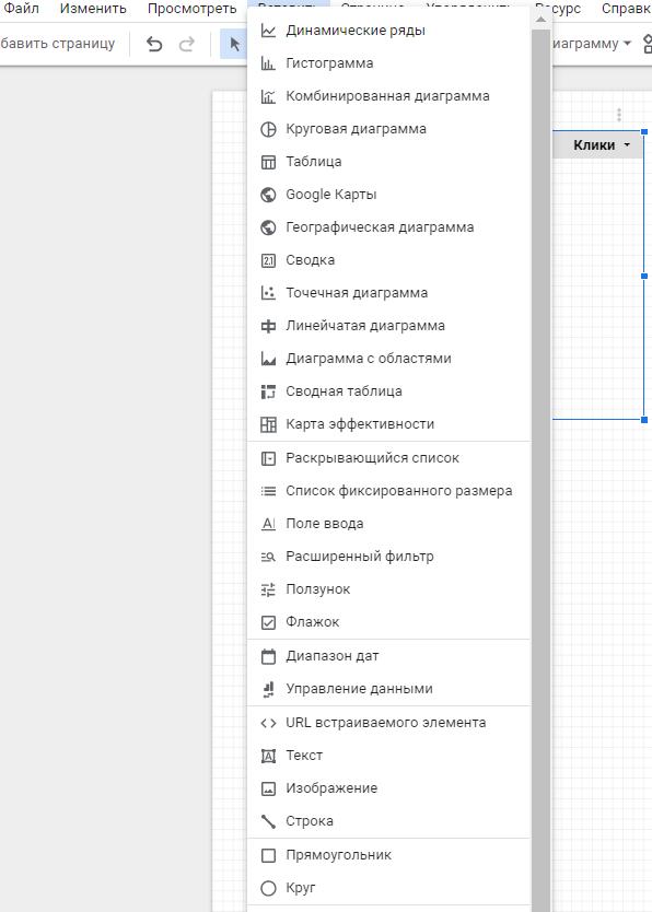 Как работать с изображениями и диаграммами