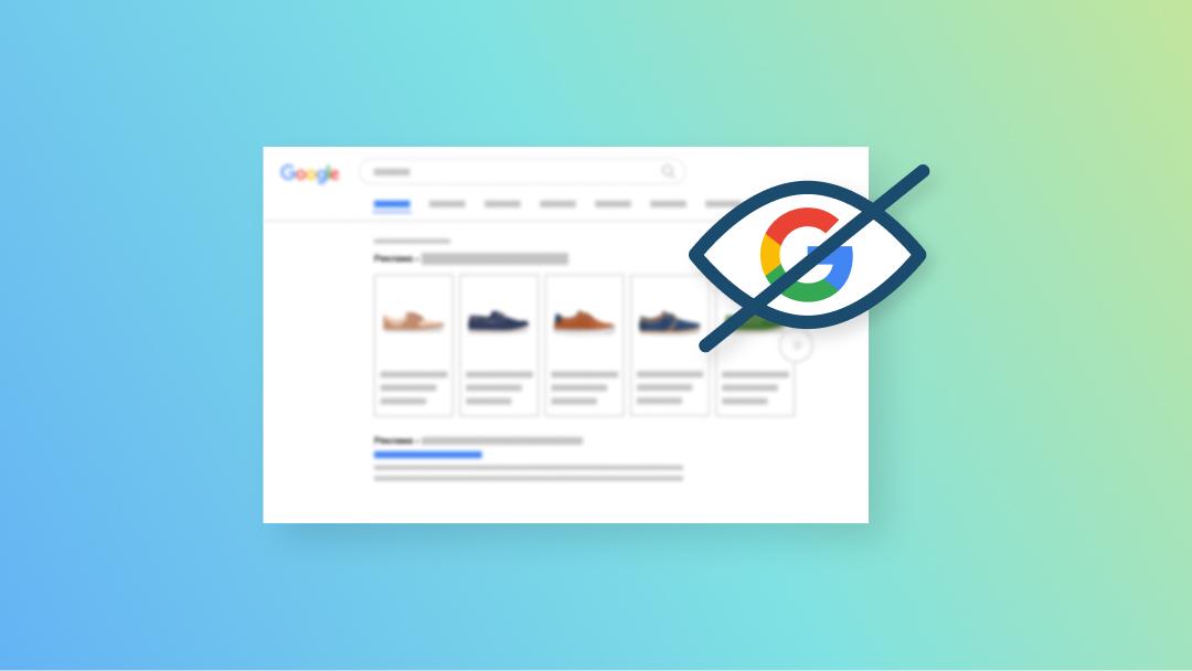11 причин, почему реклама в Google Ads не показывается