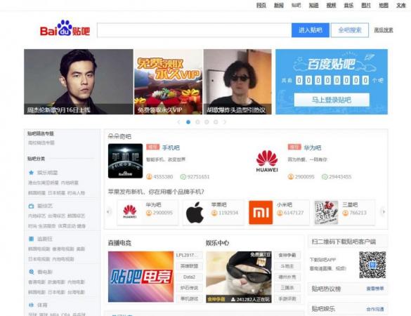 Объявления Baidu social media ads