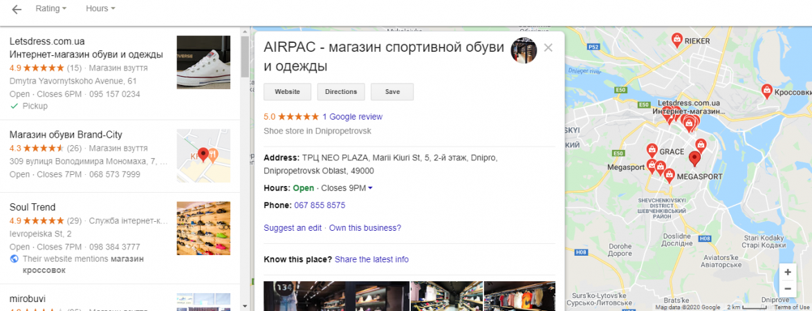 Google Отзывы