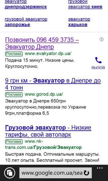 Объявления типа только номер телефона